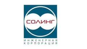 Логотип компании со слайда