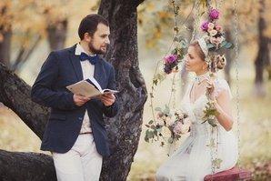 Романтика на прогулке молодых