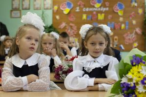Школьницы 1 сентября