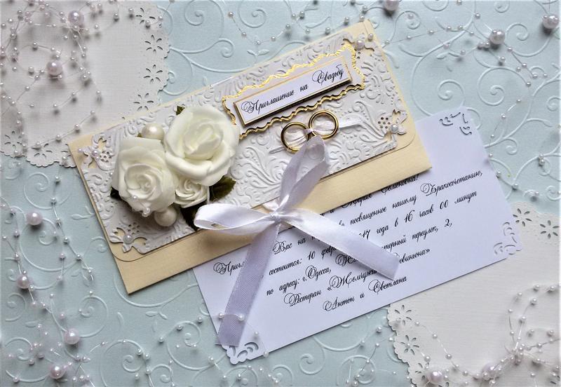 Фото приглашения на свадьбу от КГрупп