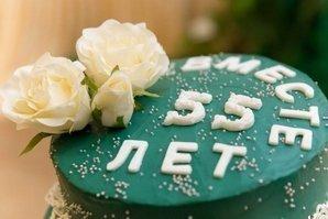 Вкусный тортик на годовщину