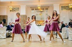 Танцы от невесты и любимых подружек