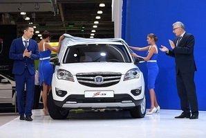 Презентуем  новейшую модель автомашины