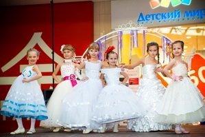 Маленькие принцессы