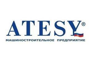 Логотип предприятия Атеси