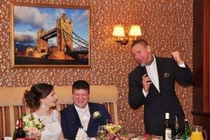 Свадьба в Люберцах