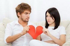Неформальные отношения